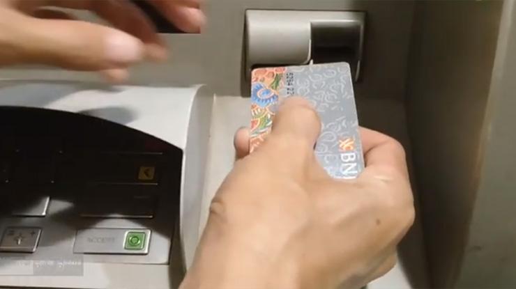Masukan Kartu ATM