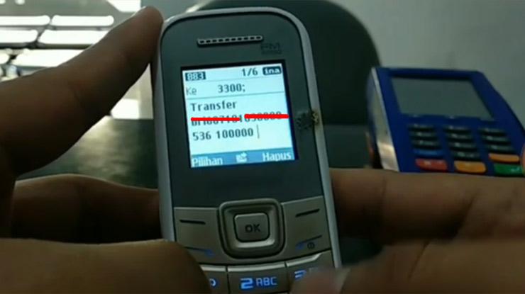 Cara Menggunakan Layanan SMS Banking BRI